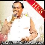 Jaha Nemi ke Charan Pade (Rearranged)  - MP3 + VIDEO