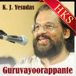 Guruvayoorappante - MP3
