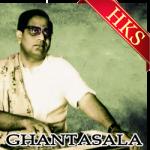 Haayi Haayiga Jabilli - MP3