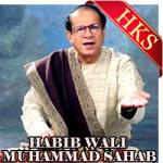 Lagta Nahin Hai Jee Mera - MP3
