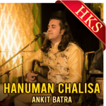 Hanuman Chalisa (Ankit Batra) - MP3 + VIDEO