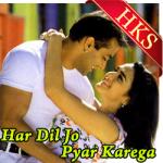 Ek Garam Chai Ki Pyaali Ho - MP3