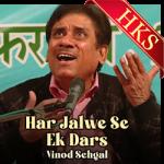 Har Jalwe Se Ek Dars (Ghazal) - MP3