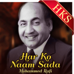 Har Ko Naam Sada - MP3 + VIDEO
