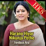 Harano Hiyar Nikunja Pothe - MP3