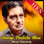Hariye Phelechi Mon - MP3