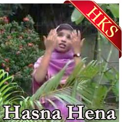 Por Manushe Dukkho Dile Dukkho Mone Hoy Na - MP3