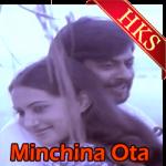 Heege Nee Naguthiruvaaga - MP3
