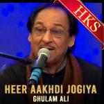 Heer Aakhdi Jogiya - MP3