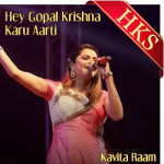 Hey Gopal Krishna Karu Aarti - MP3 + VIDEO