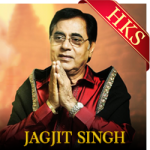 Hey Ram Hey Ram / Raghupati Raghav Raja Ram - MP3 + VIDEO