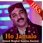 Ho Jamalo (Without Chorus) - MP3
