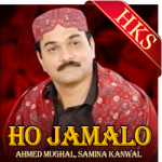 Ho Jamalo - MP3