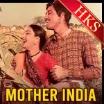 Holi Aayi Re Kanhai - MP3