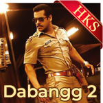 Hud Hud Dabangg (Dabangg Reloaded) - MP3