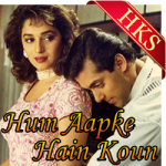 Hum Aapke Hain Kaun (With Female Vocals) - MP3