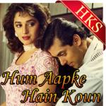 Hum Aapke Hain Kaun (With Female Vocals) - MP3