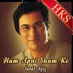 Hum Apni Sham Ko - MP3