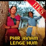 Hum Na Kabhi Honge Judaa - MP3