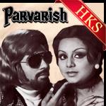 Hum Premi Prem Karna - MP3