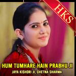 Hum Tumhare Hain Prabhu Ji (Bhajan) - MP3 + VIDEO