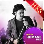 Tike Dhara Chhuan Dei De - MP3