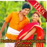 Jaya Bharatha - MP3