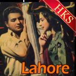 Ik Aas Bandhaye Jaati Hai (Ummeed Ke Rangeen) - MP3