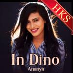In Dino (Cover) - MP3