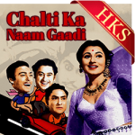 In Hathon Se Sab Ki Gaadi - MP3