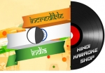 Incredible India - MP3 + VIDEO