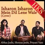 Isharon Isharon Mein Dil (Cover) - MP3