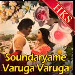 Itho Un Kaathali - MP3