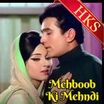 Itna To Yaad Hai Mujhe - MP3