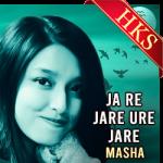 Ja Re Jare Ure Jare  (Cover) - MP3