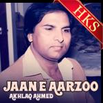 Jaan E Aarzoo(Pakistani) - MP3