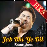 Jab Bhi Ye Dil - MP3