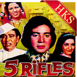 Jab Se Sarkar Ne - MP3