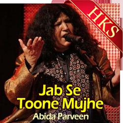 Jab Se Toone Mujhe - MP3