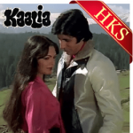 Jab Se Tumko Dekha (With Female Vocals) - MP3