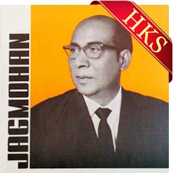 Tumi Ki Ekhon Dekhichho Swapan - MP3