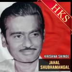 Jahale Shubhamangal - MP3