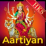 Jai Ambe Gauri(Anuradha Paudwal) - MP3