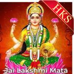 Jai Laxmi Mata Daya Karo - MP3