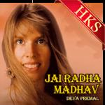 Jai Radha Madhav (Bhajan) - MP3