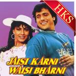 Jaisi Karni Waisi Bharni - MP3