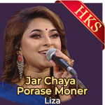 Jar Chaya Porase Moner - MP3