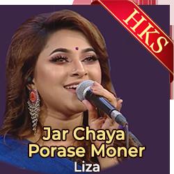 Jar Chaya Porase Moner - MP3
