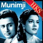 Jeewan Ke Safar Mein Raahi (Male) - MP3