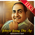 Jehra Jaag Da Ae - MP3